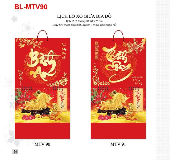 In Lịch Tết MTV